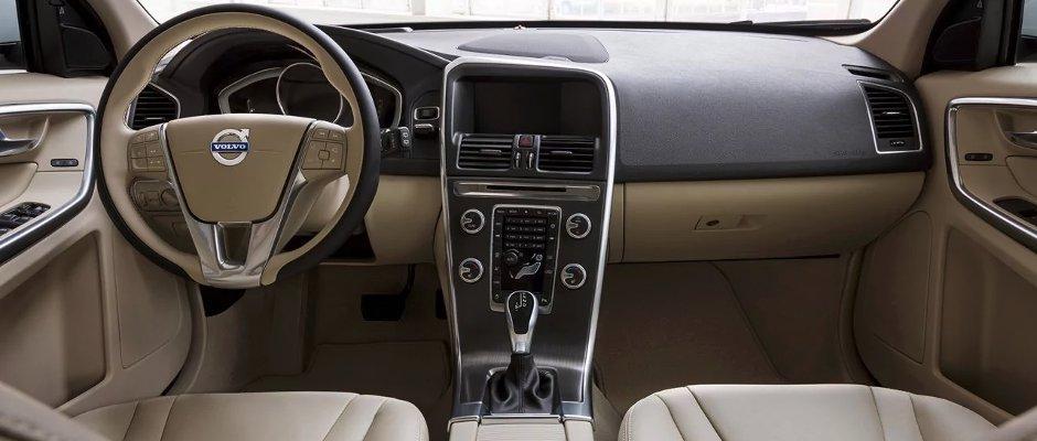 2017 Volvo XC60 Dynamic vs. Inscription Trim Differences ...