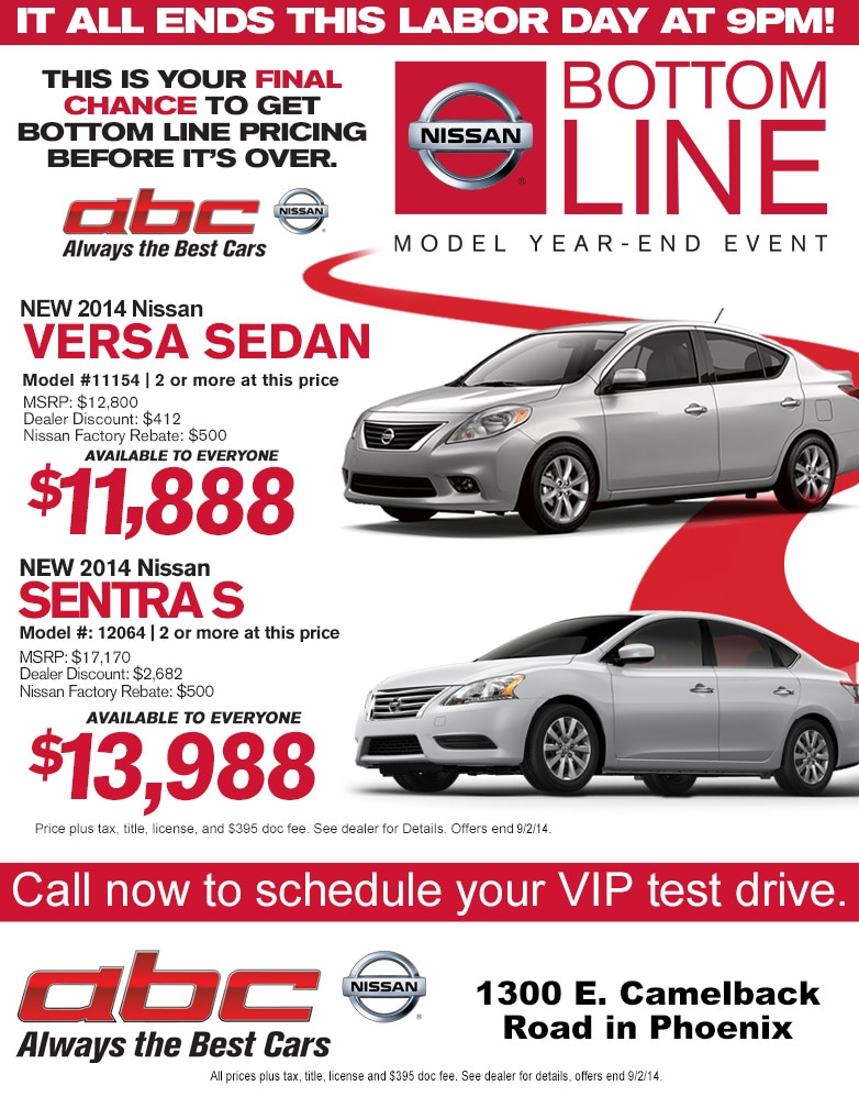 Nissan Year End Event Sales Event New Nissan Model Year