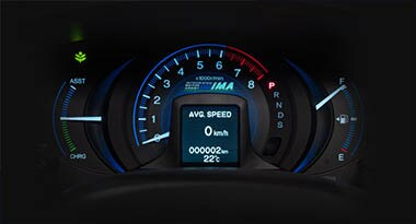 Honda Hybrid Technology