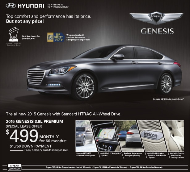 2015 hyundai genesis 24 month test drive offer at brossard hyundai. Black Bedroom Furniture Sets. Home Design Ideas