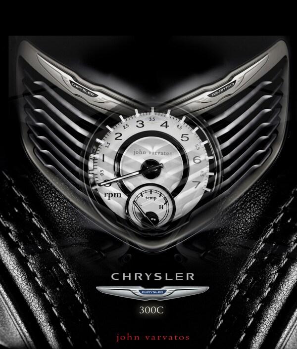 2013 Chrysler 300C John Varvatos Sedan At Casebere Motor Sales