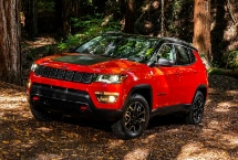 All-New 2017 Jeep Compass near Nashua