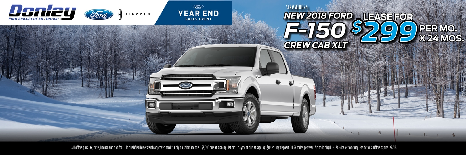 December 2017 Ford F-150 Special