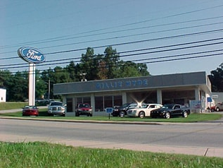 About Us - Gillie Hyde Ford Dealership in Glasgow, KY