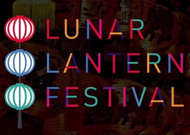 Asian Lunar New Year Event in Houston - Lunar Lantern Festival