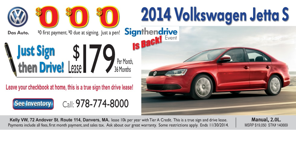 New Nissan Lease Deals Near Boston MA   Quirk Nissan