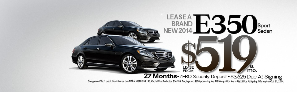 Used cars in ellicott city md used acura cars pre for Mercedes benz catonsville
