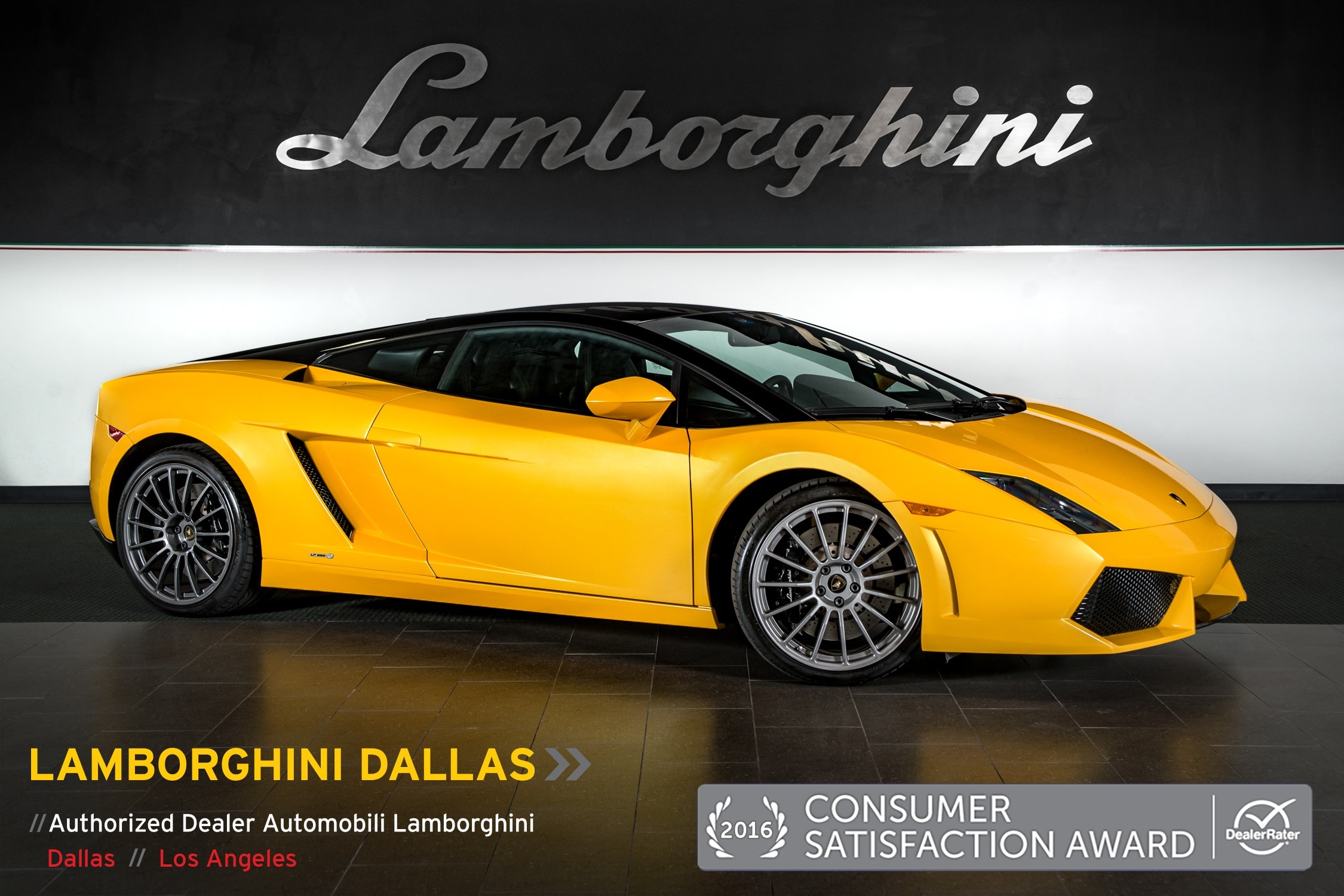 2011 Lamborghini Gallardo LP550-2 Bicolore Coupe