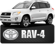 Used Toyota RAV4 St. Paul MN
