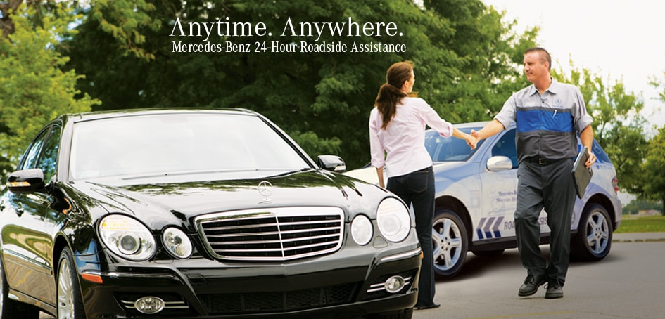 Roadside assistance at mercedes benz dealership serving dc for Mercedes benz customer service email address