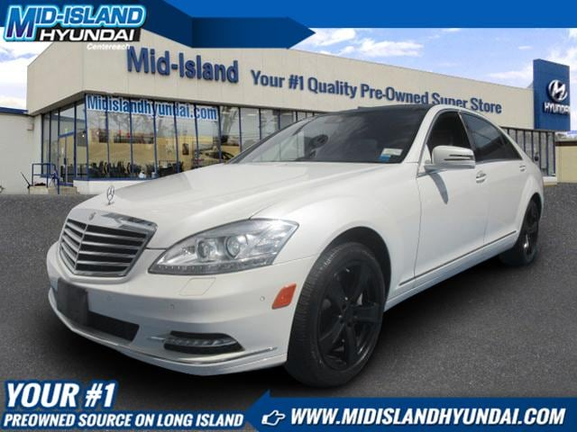 2013 Mercedes-Benz S-Class S 550 Loaded Car