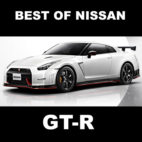 pest of nissan Free essay: pest analysis the pest model aims to examine the external environment of nissan, which in this case is the automobile industry we will.