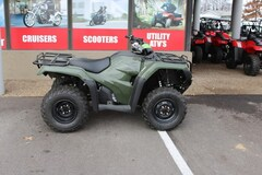 2016 Honda Fourtrax Rancher ATV
