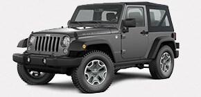 New Jeep Wrangler for Sale in Mendota IL