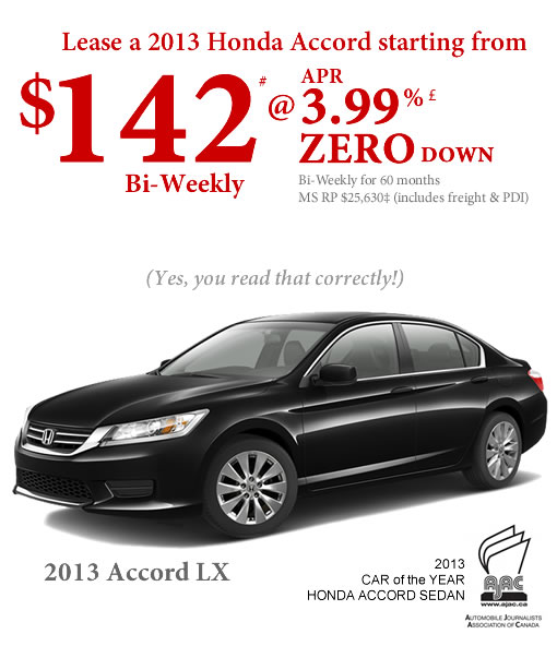 New 2013 Accords for Sale