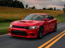 2017 Dodge Charger near Long Island