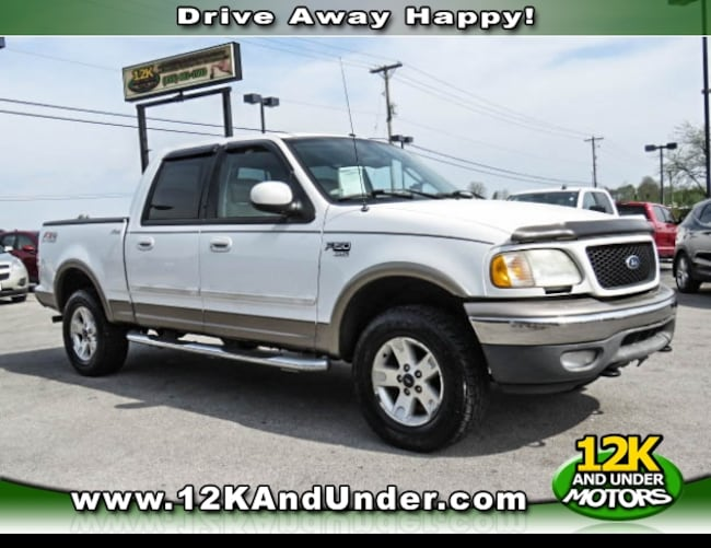 2003 ford f150 supercrew towing capacity