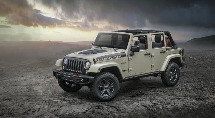 2017 Jeep Wrangler Rubicon Recon Front Exterior