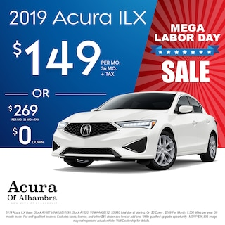 Lease a New ILX for $149 Per Month + Tax
