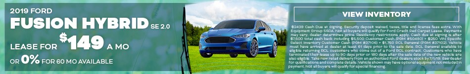 New 2019 Ford Fusion 4/8/2019