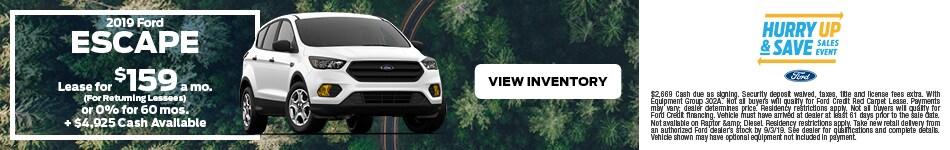 New 2019 Ford Escape 7/12/2019