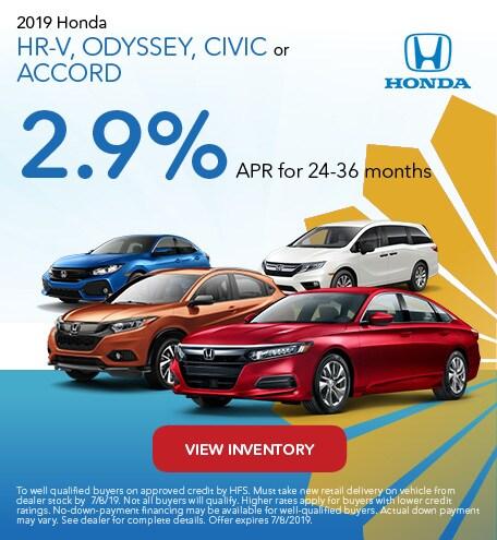 June 2019 Honda Multi Vehicle Offer