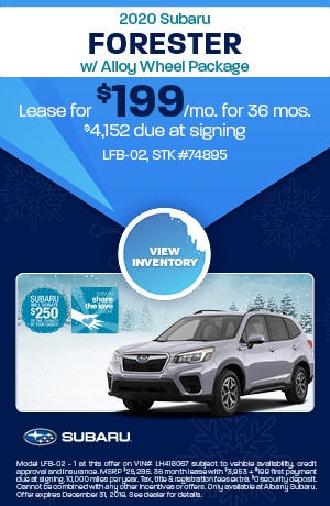 December 2020 Subaru Forester w/ Alloy Wheel Package Lease Offer