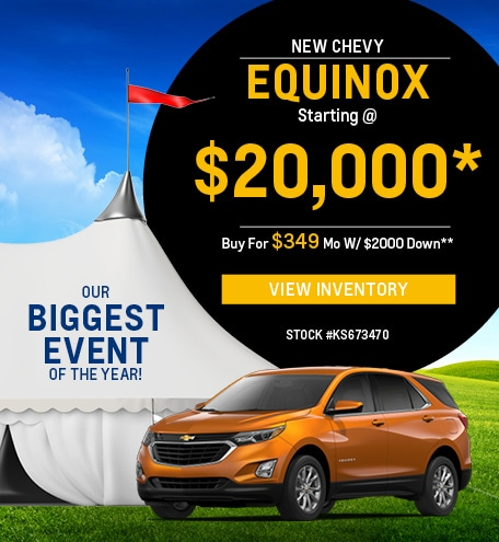 New 2019 Chevrolet Equinox 8/5/2019