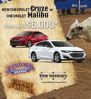 New 2019 Chevrolet Cruze and Malibu 7/8/2019