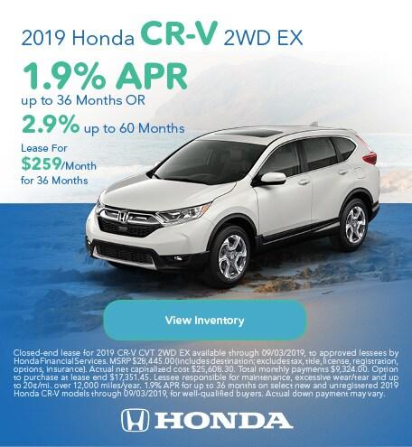2019 Honda CR-V - July '19