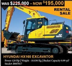 2018 HYUNDAI HX160L 128 hp | 18,830 kg | 0.99 yd3