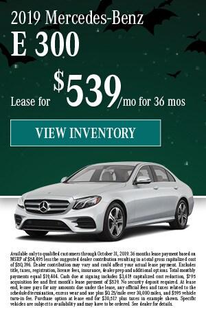 October 2019 Mercedes-Benz E 300 Offer