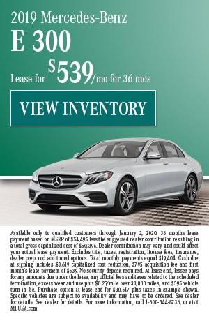 December 2019 Mercedes-Benz E 300 Lease Offer