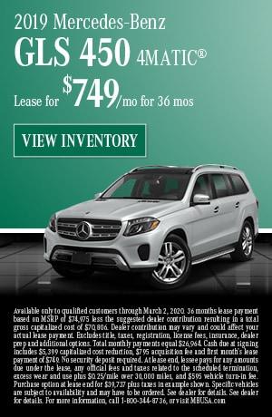 February 2019 Mercedes-Benz GLS 450 4MATIC®