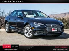 2018 Audi A4 2.0T ultra Premium Sedan