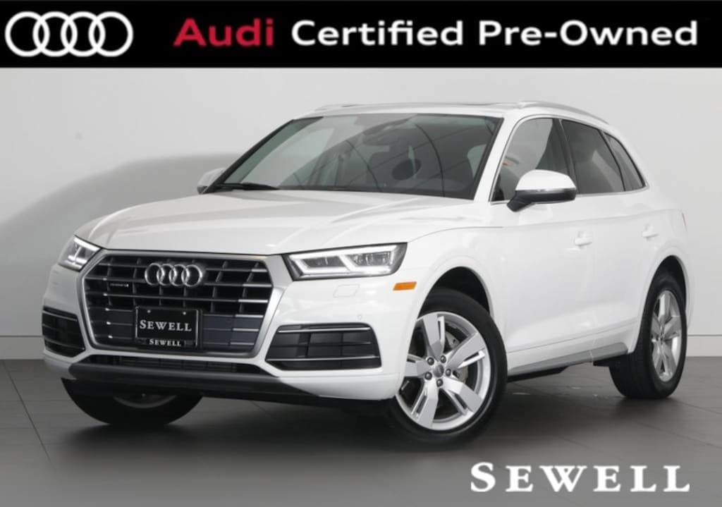 Used 2019 Audi Q5 For Sale in Sugar Land - Houston