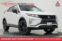 2018 Mitsubishi Eclipse Cross LE CUV