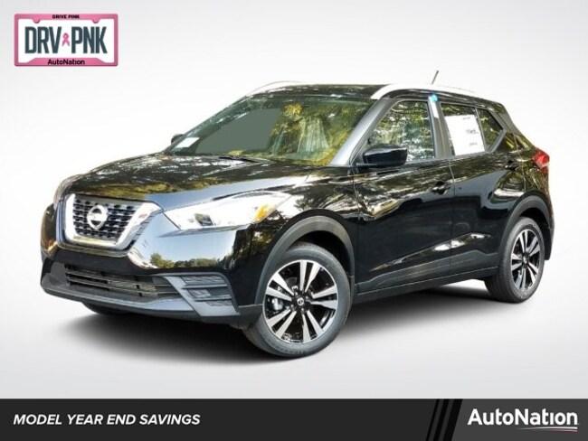 2019 Nissan Kicks SV SUV