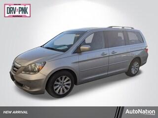 2006 Honda Odyssey Touring w/DVD RES Van