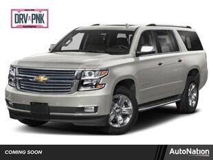Autonation Chevrolet Corpus >> Used Chevrolet Trucks, Cars,& SUVs in Corpus Christi ...