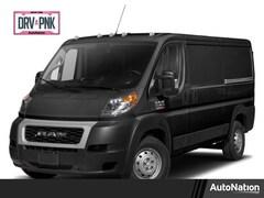 2021 Ram ProMaster 1500 CARGO VAN HIGH ROOF 136 WB Van Cargo Van