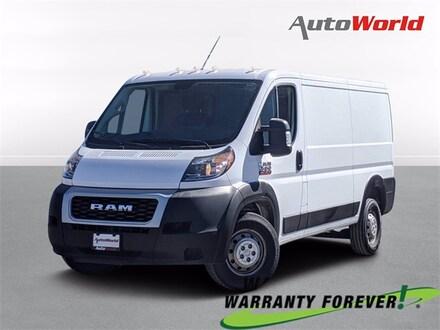 2020 Ram ProMaster 1500 Low Roof Van Cargo Van