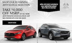 July 2019 Remaining Vehicles Special