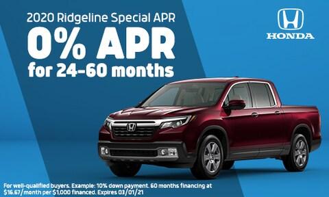 2020 Ridgeline APR Special