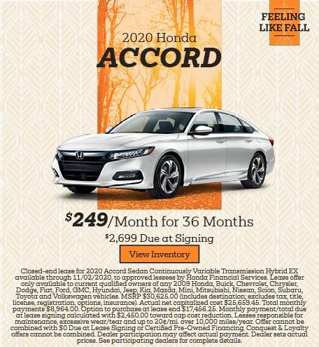 October 2020 Honda Accord