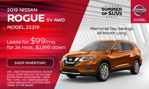 May 2019 Nissan Rogue Offer