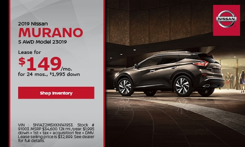 July 2019 Nissan Murano Lease Offer