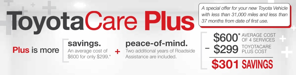 Toyota Care Plus >> Toyota Care Plus Program Basil Toyota In Lockport Ny