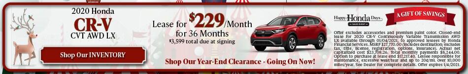 2020 Honda CR-V CVT AWD LX - Dec