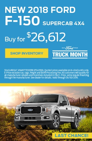 2018 Ford F-150 - June